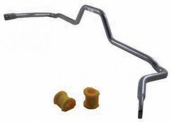 BHF50Z Front Sway bar - 24mm heavy duty blade adjustable